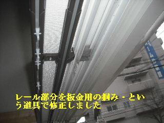 f0031037_2161041.jpg