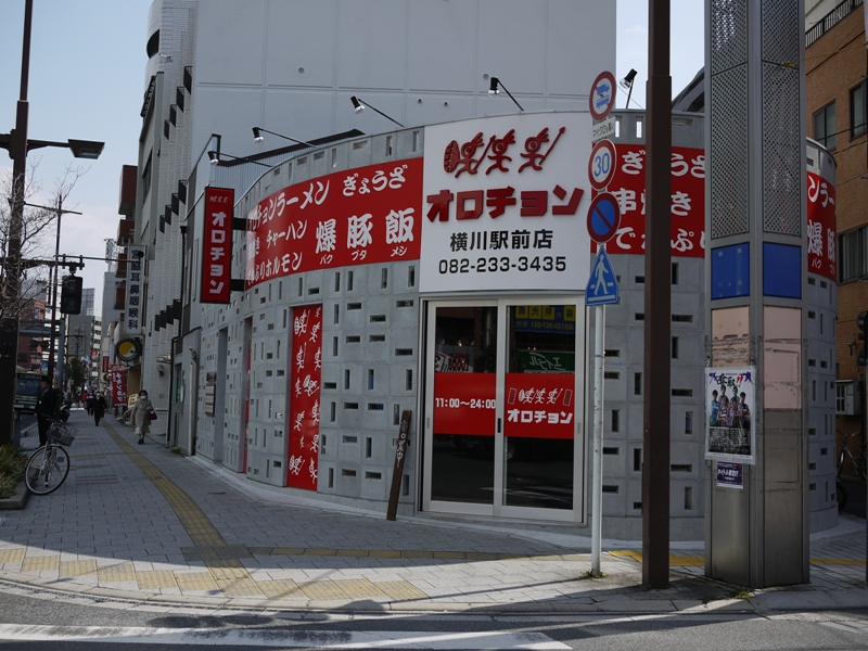 ある日の横川地区(Ⅱ)_b0190540_004471.jpg