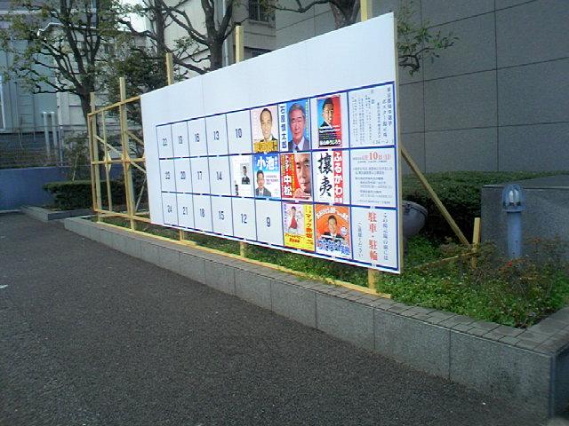 f0200141_4154097.jpg