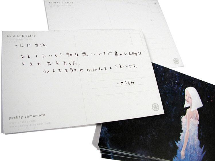 TOYS HELP US x Yoskay Yamamoto._a0077842_0414169.jpg
