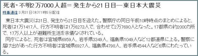 b0186551_1719508.jpg