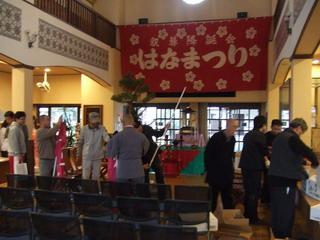 臼杵市仏教会花まつり準備会_b0108560_642210.jpg