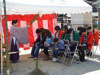 地鎮祭、着工式  N様邸_d0172085_1552117.jpg