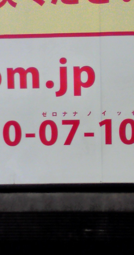 b0191189_15334481.jpg