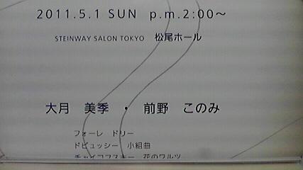b0179402_10465663.jpg