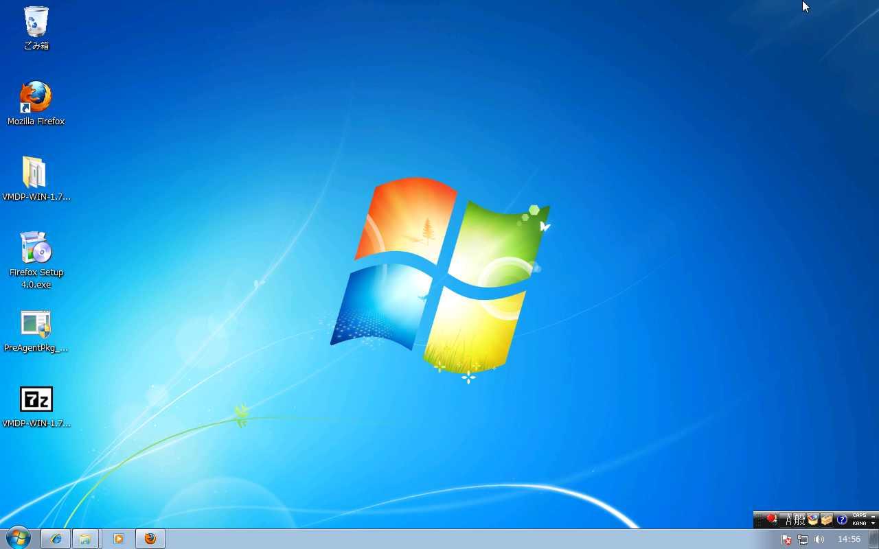 openSUSE 11.4 にバージョンアップしてみました。_a0056607_15115744.jpg