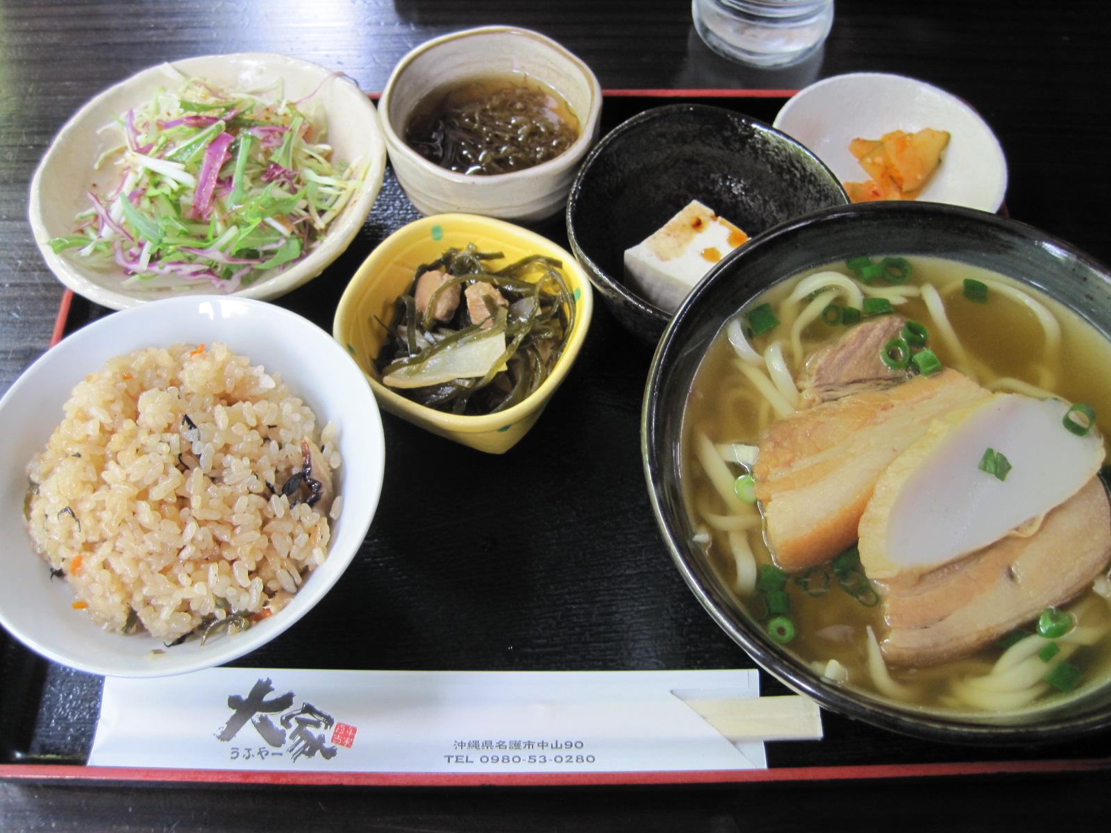 沖縄旅行 2日目_a0100818_22252487.jpg