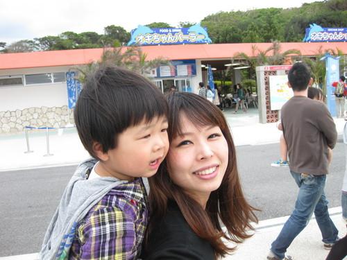 沖縄旅行 2日目_a0100818_22271417.jpg
