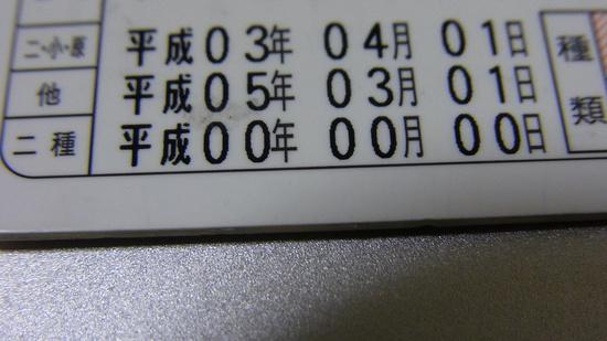 f0081619_2364959.jpg