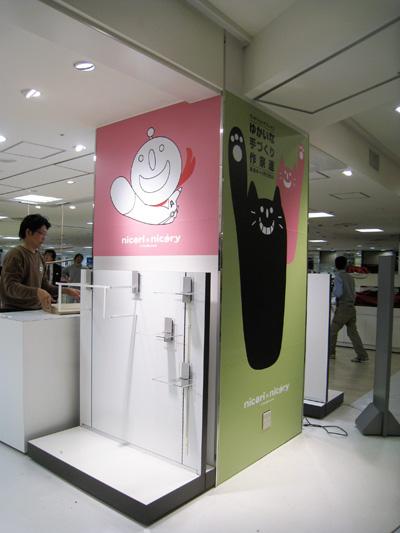 期間限定商品となんば高島屋さん出店_a0129631_9445623.jpg