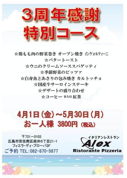 f0196131_1831985.jpg