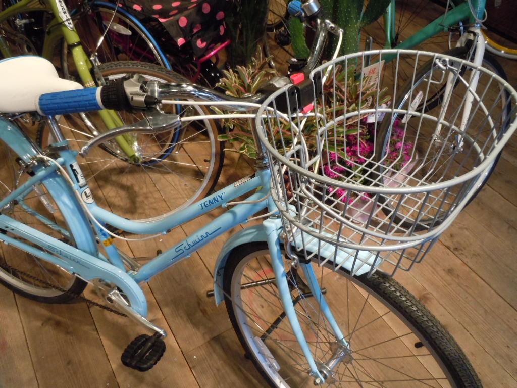 自転車カゴ RIXEN&KAUL KLICKfix ...