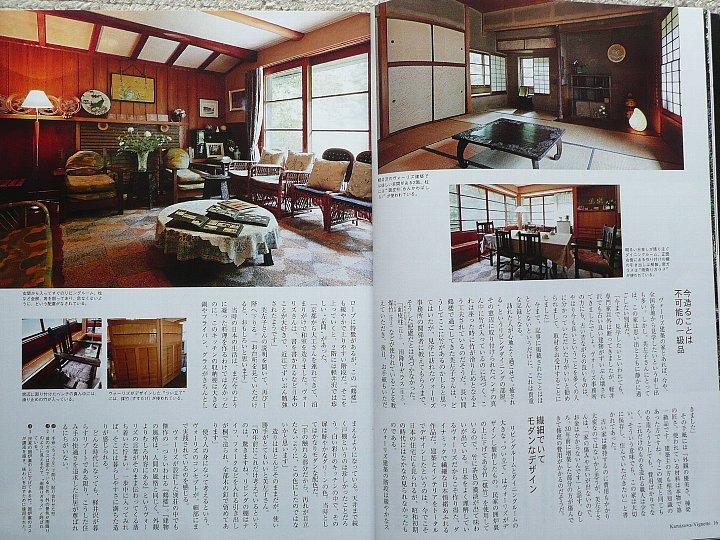 福井別荘「鶴楼」_c0094541_17391059.jpg