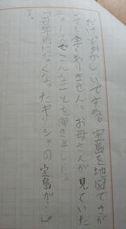 c0199743_19505772.jpg