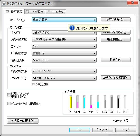 a0032346_153815100.jpg