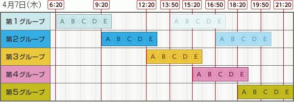 4/1~4/8計画停電情報_e0088956_184726.jpg