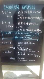 b0049463_1611564.jpg