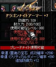 f0233667_1727034.jpg