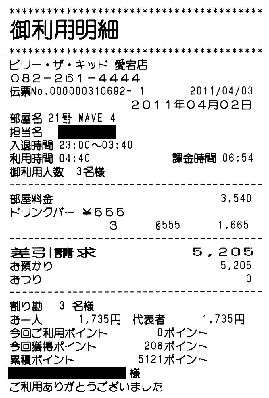 b0048879_17524088.jpg