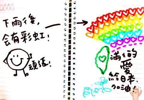 「朋友」 〜from台湾〜_f0115311_22462371.jpg