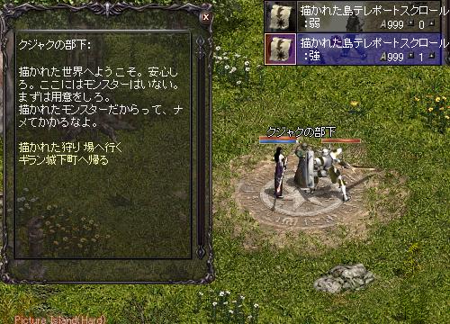 b0056117_62522.jpg