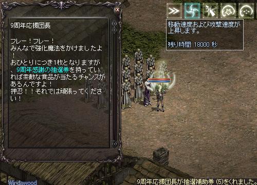 b0056117_7242348.jpg