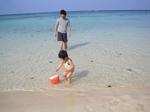 沖縄旅行 3日目_a0100818_2148213.jpg