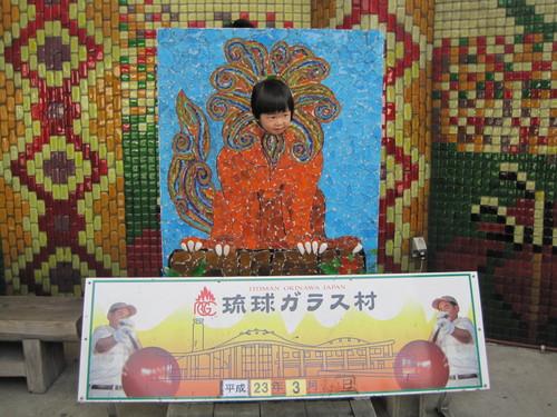 沖縄旅行 3日目_a0100818_21482796.jpg