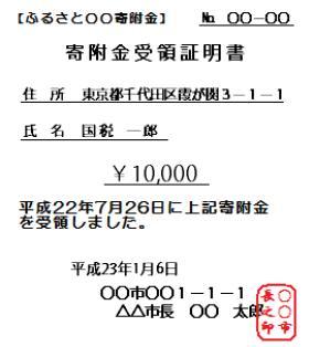 f0226518_14123573.jpg