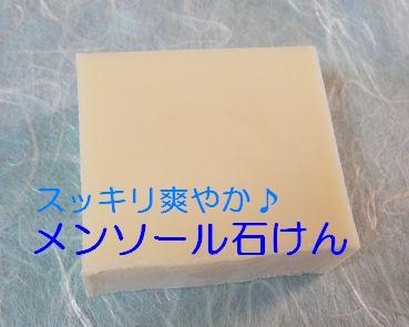 b0077721_1233974.jpg