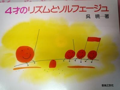 今、教室で流行っているもの「鉛筆ハンコ!」_f0163730_23451178.jpg