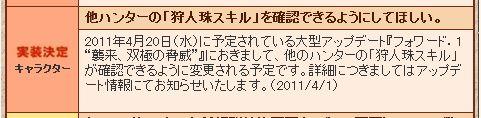 b0177042_329123.jpg