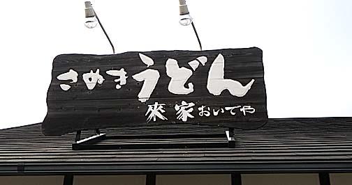 f0156359_19532722.jpg