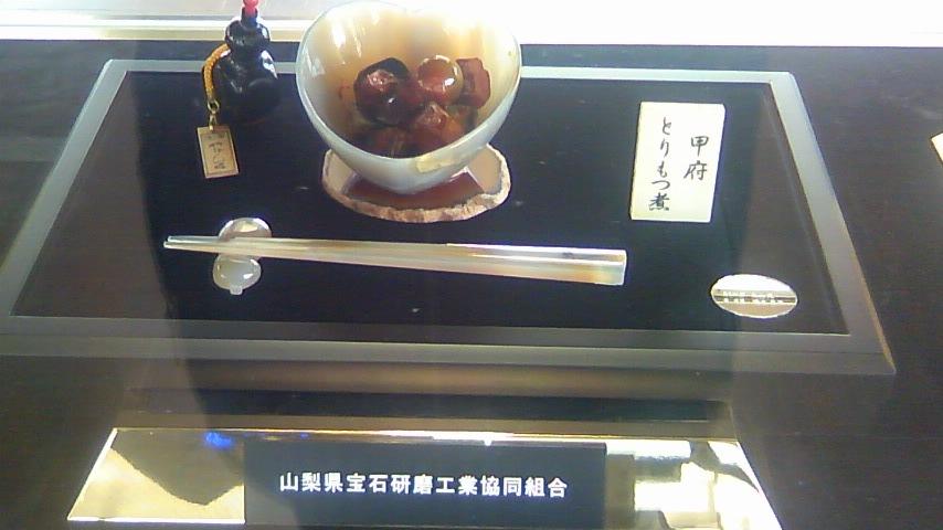 60万円相当の『鳥もつ煮』!_b0151362_0495764.jpg