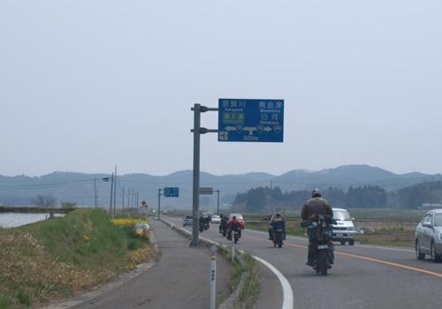 GW 福島県檜原湖キャンプについて_d0126264_17322618.jpg