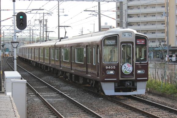 阪急・崇禅寺駅_d0202264_642511.jpg