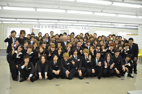 【新入社員】平成23年度入社式_c0080367_128314.jpg