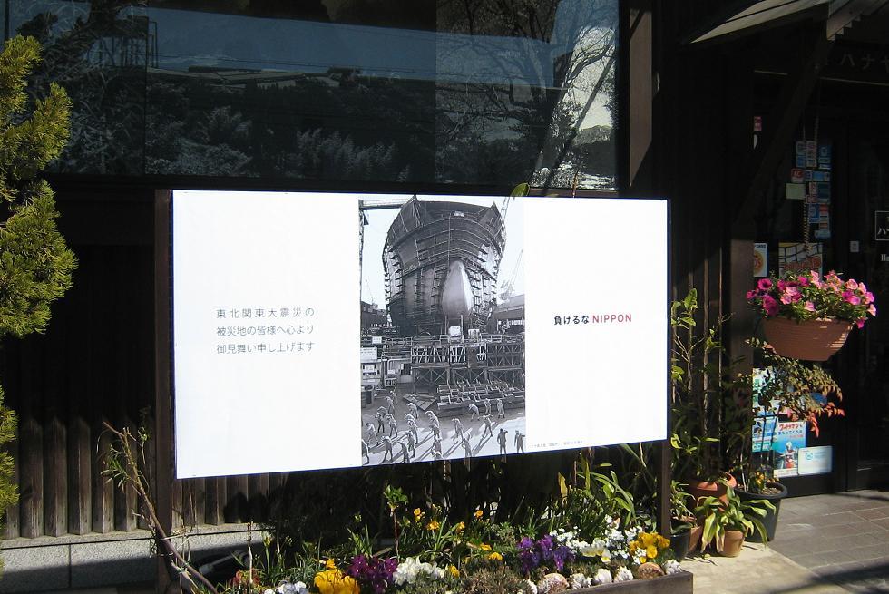 前田町の老舗_f0205367_1911644.jpg