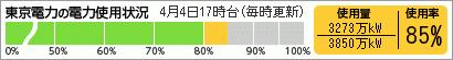 b0141474_1850948.jpg
