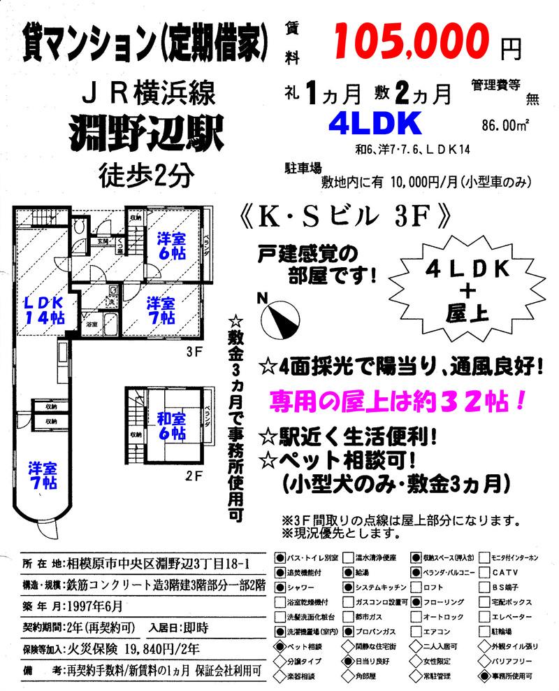 b0029777_16293666.jpg