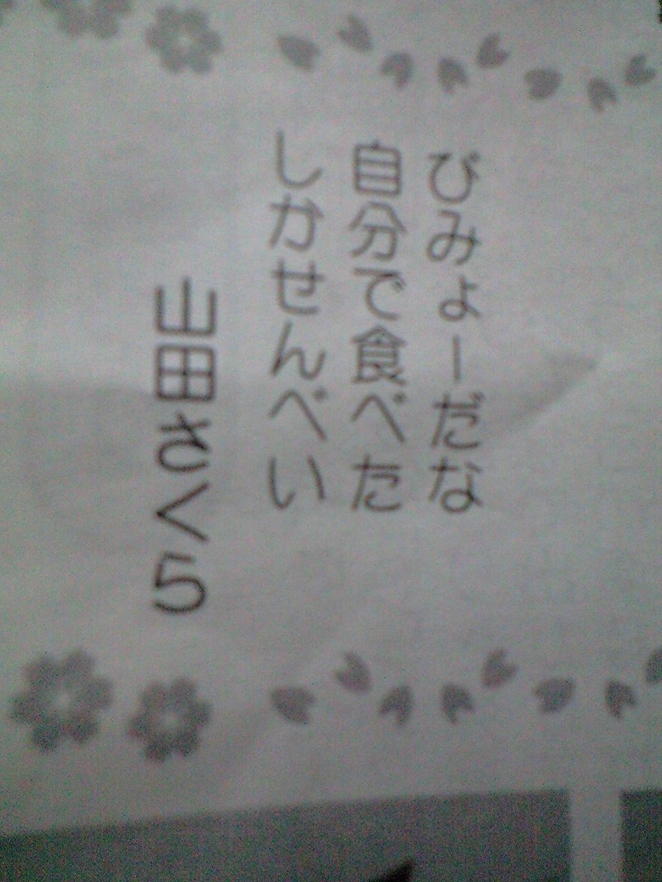 b0128587_0192171.jpg