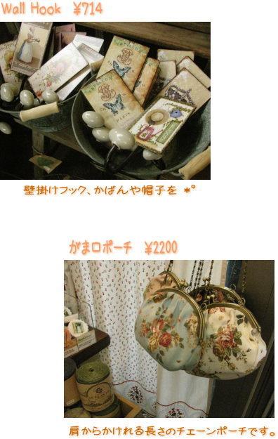 b0153196_155311100.jpg