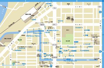 わかやま街グルメ 2011-2012_c0141005_18192558.jpg