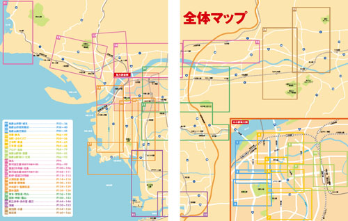 わかやま街グルメ 2011-2012_c0141005_18193621.jpg