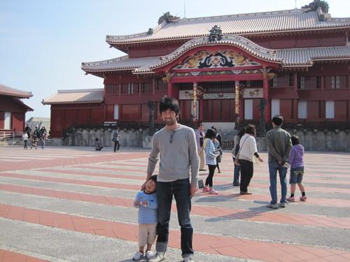 沖縄旅行 4日目_a0100818_21225723.jpg