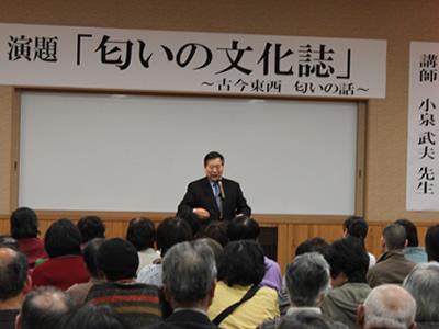 小泉武夫先生講演会『匂いの文化誌』_d0063218_12465340.jpg