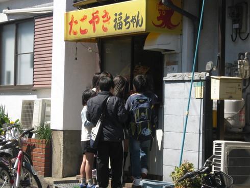 「北九州 ふれあい 町歩き」~~_a0125419_173113.jpg
