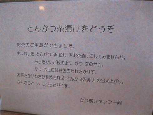 「北九州 ふれあい 町歩き」~~_a0125419_1781192.jpg