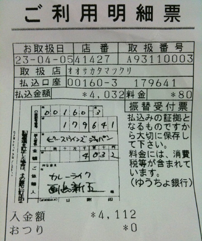 c0043124_123081.jpg