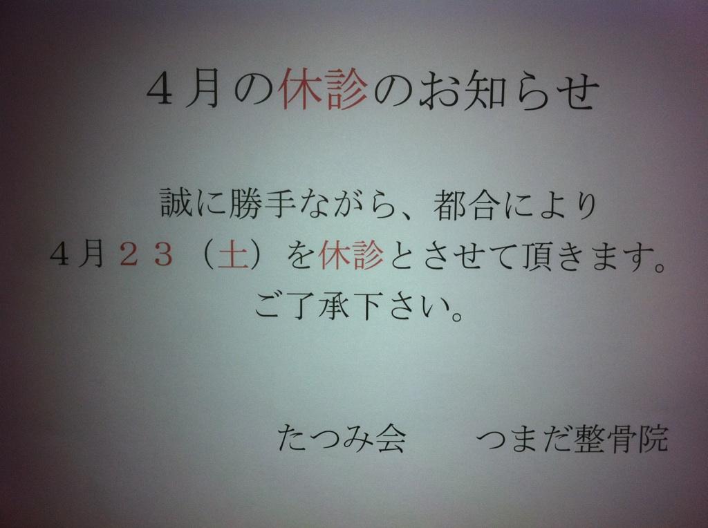 b0213831_20135361.jpg